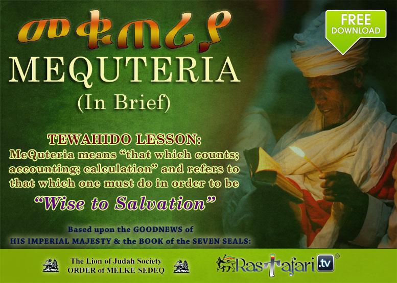 Mequteria-Tewahido-Lesson-Ethiopia-RasTafari-Tv