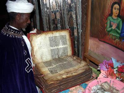 Nehasse 05 (August 11) | The Ethiopian Synaxarium