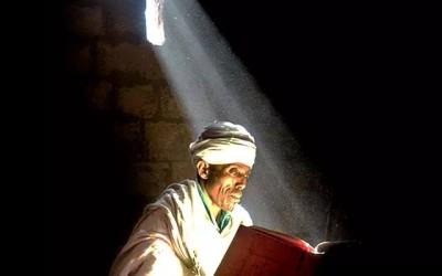 MEGABIT 07 (March 16) | THE ETHIOPIAN SYNAXARIUM