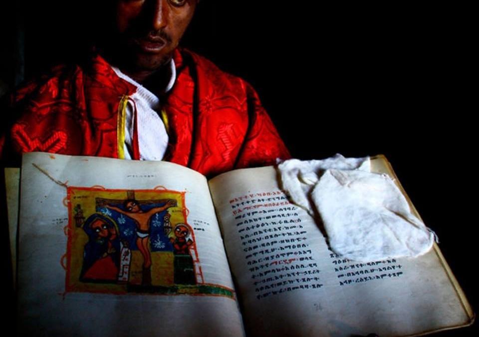 Miyazia 09 (April 17) | THE ETHIOPIAN SYNAXARIUM