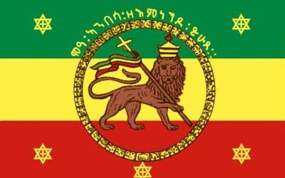 Senne 14 (June 21) | The Ethiopian Synaxarium