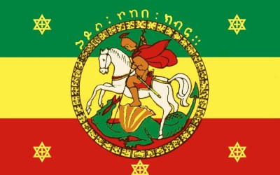Senne 09 (June 16) | The Ethiopian Synaxarium