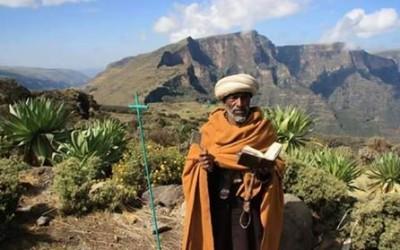 Senne 16 (June 23) | The Ethiopian Synaxarium