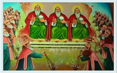 Senne 06 (June 13) | The Ethiopian Synaxarium
