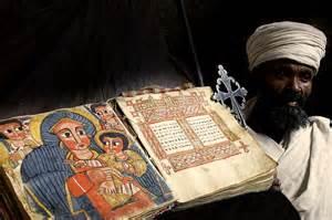 Senne 08 (June 15) |The Ethiopian Synaxarium