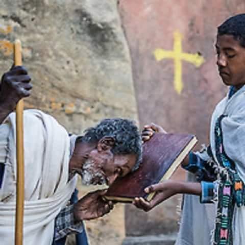 Hamle 10 (July 17) | The Ethiopian Synaxarium