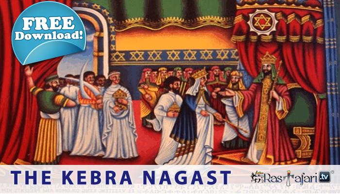 Free Download The Kebra Nagast | EOTC Archive | RasTafari TV