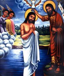 TIR 11 (January 19) | The Ethiopian Synaxarium