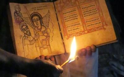 MEGABIT 17 (March 26) | The Ethiopian Synaxarium